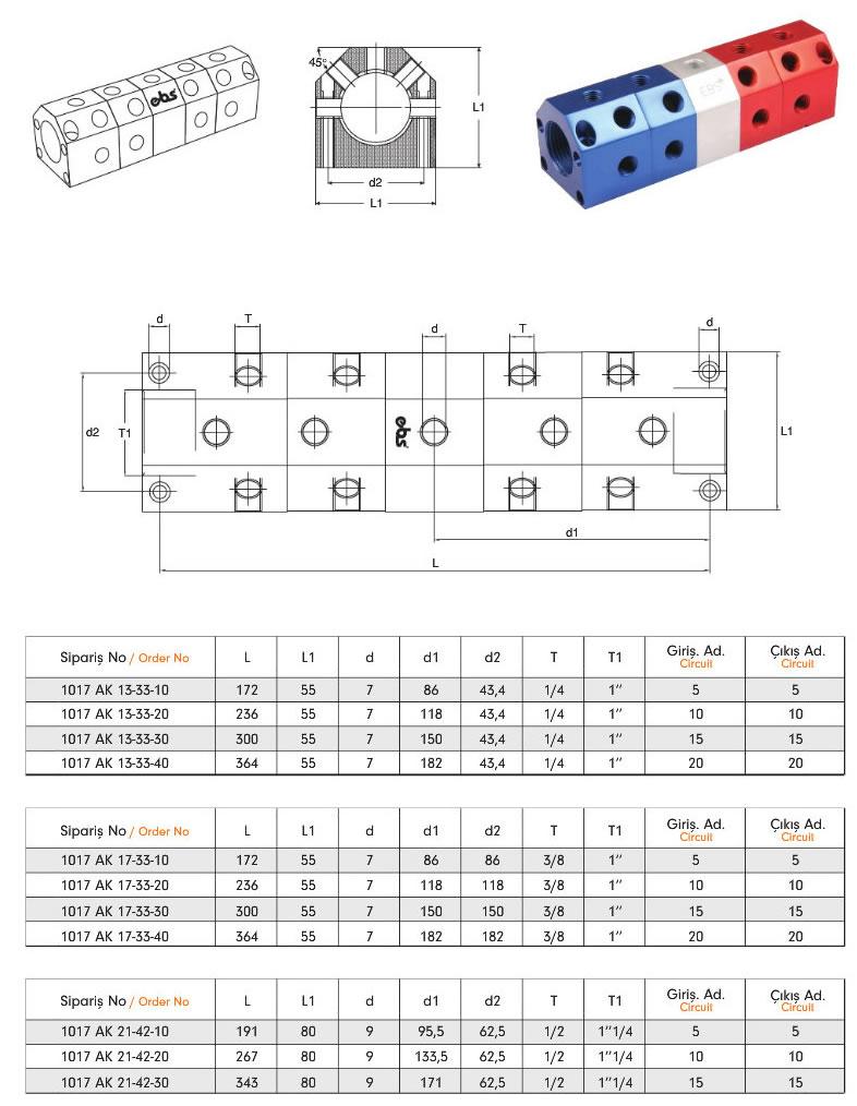 aluminyum-su-kollektorleri-ak1017-ebs-2